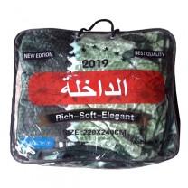 Manta Dakhla 220×240cm 4kg بطانية مانطة