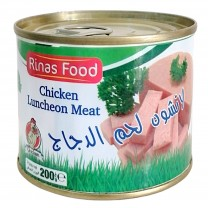 Choped pollo lata 200g علبة حلال