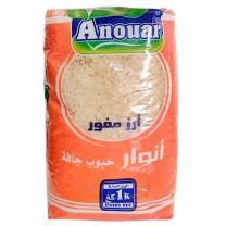 Arroz largo vaporizado ANOUAR 1kg أرز مفور أنور