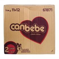 Pack 12x11 Pcs Pañales CANBEBE talla 2 3-6 kg كرطون كانبيبي مرحلة الثانية