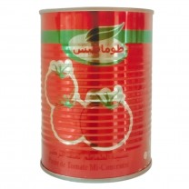 Tomate concentrado GHAZALA 380g مركز الطماطم