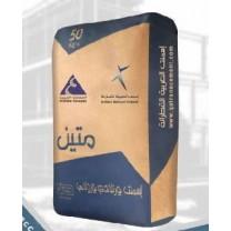 Cemento MATIN 50kg ( Actualmente disponible en Aaiun)