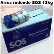 Cartón pack arroz redondo SOS 12kg كرطون ارز متوسط صوص