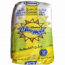 Sal de mesa CHEMSI 1kg ملح